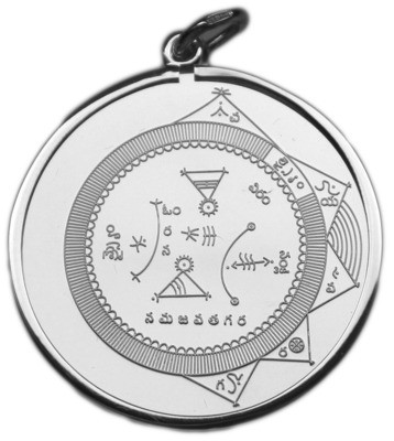 Chandra Nadi Medaille - Silber
