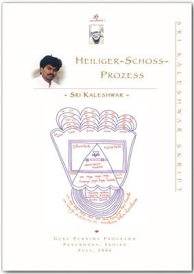Heiliger Schoss Prozess (Guru Purnima 2006)