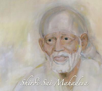 CD - Shirdi Sai Mahadeva (Bhajans)