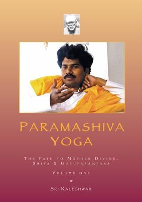Paramashiva Yoga