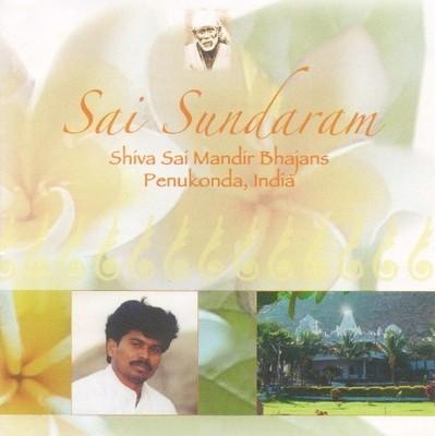 Sai Sundaram