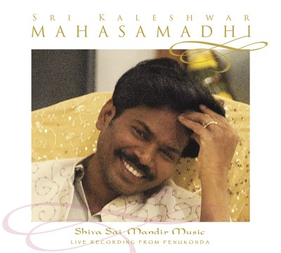 CD - Mahasamadhi