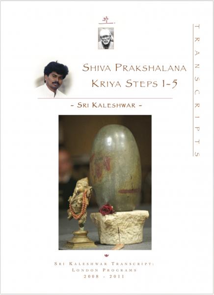 Shiva Prakshalana Kriya Steps 1-5