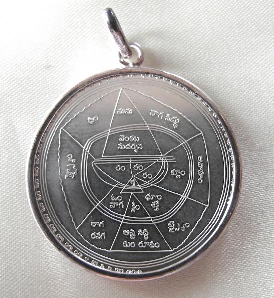 Surya Nadi Medaille - Silber